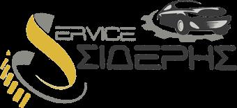 Service Sideris